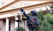 المحكمة العسكرية أرجأت محاكمة المتهمين في حادثة قبرشمون إلى 28 تموز