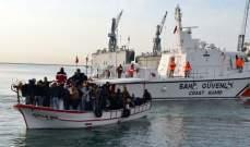 مقتل 9 أشخاص إثر غرق قارب مهاجرين قبالة ساحل تركيا