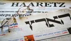 """""""هآرتس"""": إسرائيل توافق على نشر """"القبة الحديدية"""" في الخليج"""