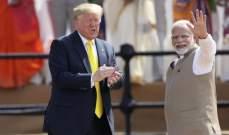 ترامب: العلاقة بين أميركا والهند شراكة شاملة وكاملة