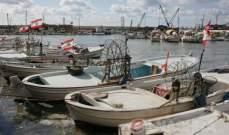 الجيش اللبناني: السماح لصيادي الأسماك باستئناف رحلات الصيد