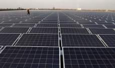 بدء تشغيل أول محطة لتوليد الكهرباء بالطاقة الشمسية في أسوان المصرية