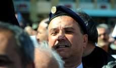اشتابكات بين القوى الأمنية وعسكريين متقاعدين معتصمين في ساحة رياض الصلح