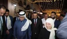 """داوود والبخاري جالا في """"صيدا الرمضانية"""" بدعوة من النائب بهية الحريري"""