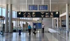 كشف عملية تزوير لفحص كورونا لمسافر عبر المطار