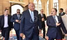 زيارة شكري الى لبنان: مبادرة حل وكسر عزلة