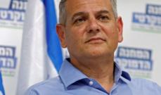 وزير الصحة الإسرائيلي عارض بناء 1300 وحدة إستيطانية جديدة
