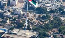معاريف: اجتماع سري ضم رؤساء أجهزة مخابرات اسرائيل مصر الأردن فلسطين والسعودية