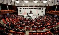 البرلمان التركي وافق على مشروع قانون يسمح بنشر قوات في ليبيا