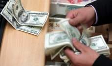 الجمهورية: جهات مصرفية تشد باتجاه إعادة طرح مشروع الكابيتال كونترول على بساط البحث