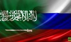 وزير الطاقة السعودي يلتقي مسؤولا روسيا لبحث أوجه التعاون بين موسكو والرياض