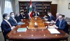 الاجتماع المالي في بعبدا: تم الاتفاق على الزامية البت بالارقام تسهيلا للمفاوضات مع صندوق النقد الدولي