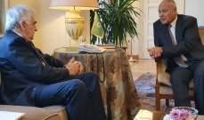حتى يلتقي بعدد من نظرائه على هامش الاجتماع الطارئ لوزراء الخارجية العرب