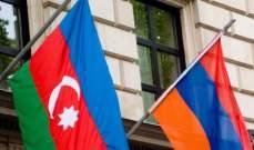 سلطات أذربيجان وأرمينيا اتفقتا على اتخاذ خطوات عاجلة بالنزاع في قره باغ