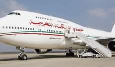 الخطوط المغربية وطياروها يتفقون على إلغاء إضراب جزئي استمر شهرا