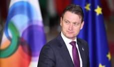 وزير خارجية هولندا يستقيل بعد اعترافه بالكذب بشأن اجتماعه مع بوتين