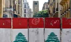 تحطيم الواجهات الزجاجية لعدد من المحلات التجارية بوسط بيروت