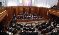 """""""الثقة"""" النيابية لم تُحجب بتاريخ لبنان: 5 حكومات سقطت بضغط الشارع"""