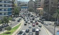 حركة المرور كثيفة من الصالومي باتجاه الحايك وصولاً الى جسر الواطي