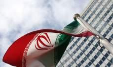 السلطات الإيرانية: السيطرة على حريق بخزان للبتروكيماويات جنوبي البلاد