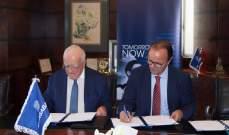 مؤسسة التمويل الدولية: توقيع 3 عقود خدمات استشارية مع فرنسبنك ضمن مبادرة تمويل الطاقة المستدامة