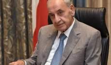 بري: جريمتي انني مع وحدة لبنان ومستمر بحمايته حتى آخر يوم في حياتي