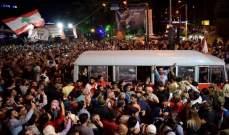 النشرة: منظمو رحلة قافلة الثورة قرروا تأجيلها جراء ازمة الوقود
