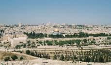 ملايين القدس تتحرك.. وفلسطين تحاصر قرار ترامب