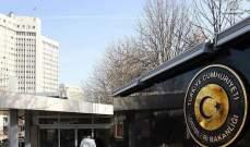 """خارجية تركيا دانت توقيع الأمم المتحدة خطة عمل مع """"ب ي د/ بي كا كا"""""""