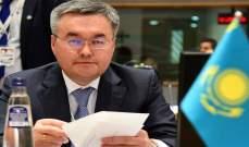"""وزير خارجية كازاخستان: مستعدون لاستضافة اجتماع بصيغة """"أستانا"""" هذا الشهر"""
