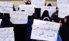 النشرة: اعتصام في مخيم عين الحلوة احتجاجا على اجراءات الجيش مع النساء