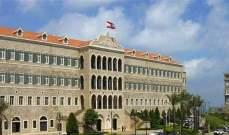جلسة للحكومة عند الساعة 11:30 من قبل ظهر الغد بالسراي لمتابعة درس مشروع موازنة 2020