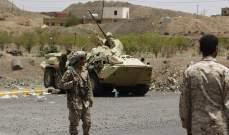 """الجيش اليمني أعلن إلحاق خسائر بشرية بـ""""أنصار الله"""" شمال لحج"""