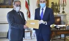 وزير الشؤون الإجتماعية والسياحة صرّح عن أمواله لدى رئيس المجلس الدستوري