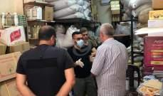 مراقبو بلدية حارة حريك اتلفوا بهارات واعشاب مخزنة بطريقة غير سليمة