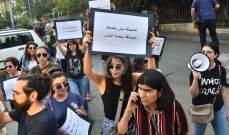 إعتصام أمام قصر العدل في بيروت ومطالبة بالافراج عن المتظاهرين الذين اعتقلوا بالامس