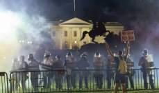 البيت الأبيض: ترامبيريد العدالة لكل أميركي عانى من القسوة العنصرية