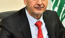 نعمة عن سندات اليوروبوند:لا بد من التمعن جيداً في الخيار الانسب لمصلحة لبنان
