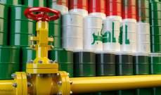 مصادر النشرة: بدء التداول باسم شركة نفطية من المخطط أن ترسي عليها مناقصة الفيول العراقي