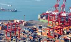 سلطات ايران: تركيب منصة سكن بحرية في حقل نفط مشترك مع السعودية