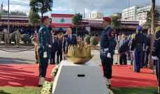 وصول الرئيس عون وبري والحريري للمشاركة في الإحتفال بعيد الإستقلال