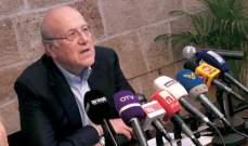 ميقاتي التقى وفد مجلس الشورى السعودي: السعودية خير سند للبنان