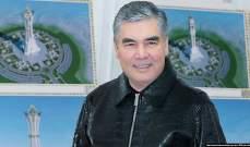 رئيس تركمانستان عيّن نجله وزيرا للصناعة والبناء