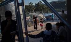 الاوبزرفر: الموت واليأس يطلان من وراء الأسلاك الشائكة لمعسكر اللاجئين سيء السمعة في اليونان