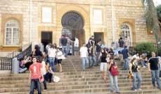 النشرة: أغلب الجامعات اتخذت قراراً بفتح أبوابها يوم غد