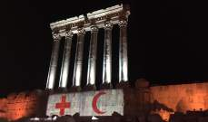 بلدية بعلبك أضاءت القلعة بالأبيض تكريما للصليب والهلال الأحمر