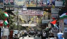 النشرة: تسليم 9 تجار مخدرات في مخيم برج البراجنة إلى مخابرات الجيش