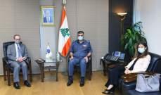 مدير عام قوى الأمن التقى مدير مكتب مكافحة المخدرات وإنفاذ القانون بالسفارة الأميركية