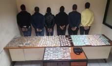 توقيف الرأس المدبر لشبكة ترويج مخدرات وجميع أفرادها بالجرم المشهود في برج حمود