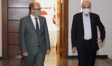 """رئيس """"القوات اللبنانية"""" بحث مع سفير النمسا بالتطورات السياسية والاقتصادية بالبلاد"""